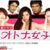 毎週木曜日10時『オトナ女子』篠原涼子のファッション