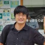 横見浩彦は鉄道マニアのトラベルライター!【鉄道バラエティ】